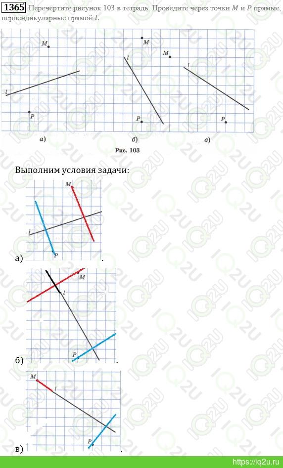Математика 6 класс валентин.я гдз