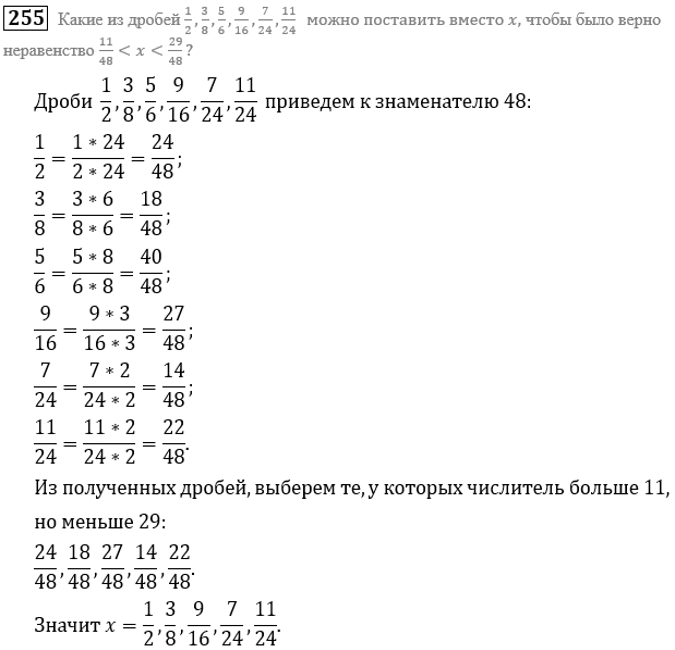 класс гдз учебник по полонский 6 зелёный математике мерзляк