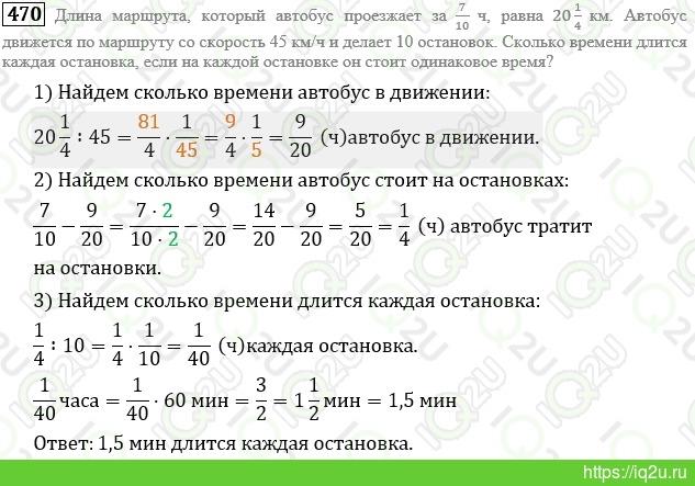 I решебник математика 6 класс а г мерзляк в б полонский