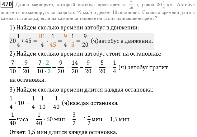 гдз математика 6 класс мерзляк полонский якир решебник онлайн