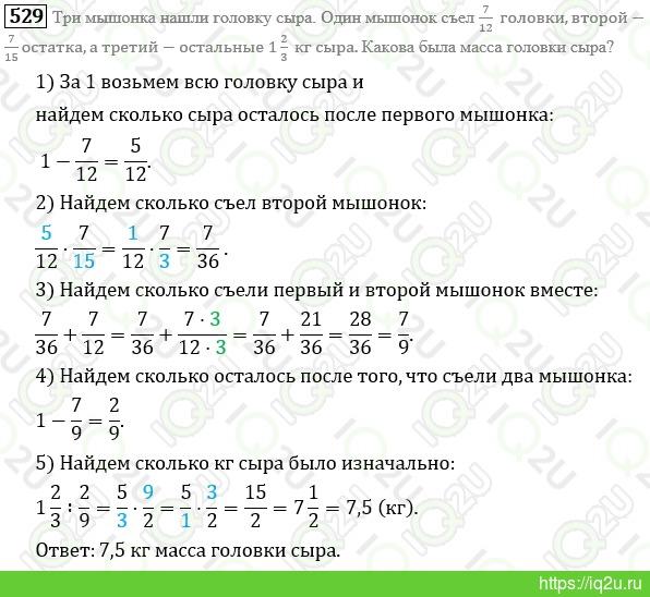Задачник По Математике 6 Класс Мерзляк Полонский Якир