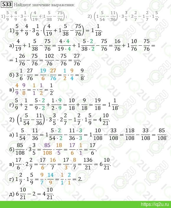 По класс с решебник объяснениями 6 мерзляк математике
