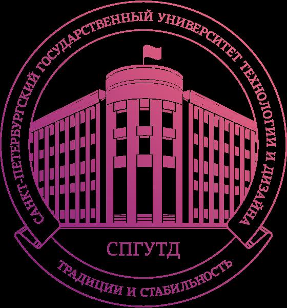 Графический дизайн санкт петербург